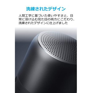 Soundcore Mini 2(6W Bluetooth4.2 スピーカー by Anker)IP...