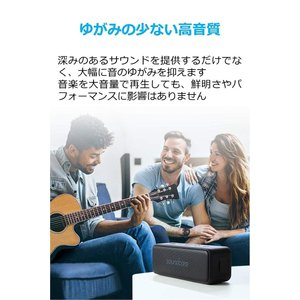 Soundcore Motion B(12W Bluetooth4.2 スピーカー by Anker...