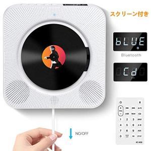 CDプレーヤーACOSS 新型 置き&壁掛け式ステレオ音楽システム ブルートゥース/FM/USB対応 LEDディスプレイ 小型 軽量 音楽再|mikannnnnn