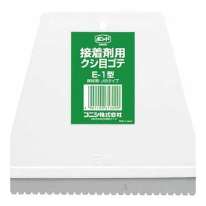 コニシ ボンド クシ目ゴテ E-1型 #61309
