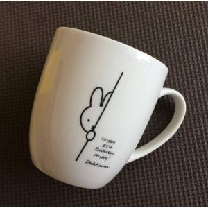 Happy 55th Birthday LAWSON ローソン 限定 ミッフィー マグカップ|mikannnnnn