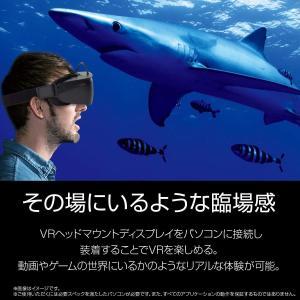mouse G-Tune Steam VR対応 VRヘッドマウントディスプレイ GTCVRBK1|mikannnnnn