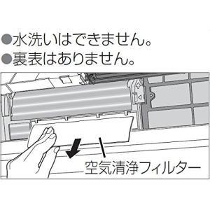 パナソニック エアコン用交換フィルターPanasonic PM2.5対応 空気清浄フィルター(CZ-SAF12後継品) CZ-SAF12A|mikannnnnn