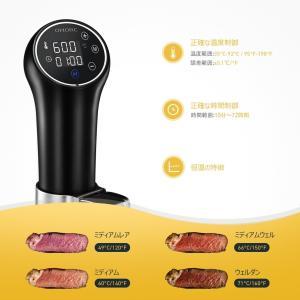 OMorc 低温調理器 真空調理器 Sous Vide お料理用 水温制御クッカー 家庭用 スローク...