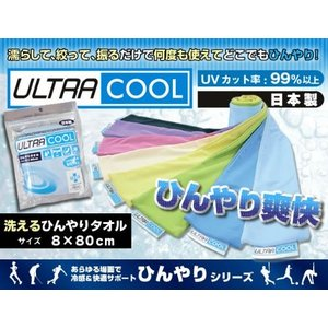 ウルトラクール 洗える冷たいタオル 約8×79cm ひんやりタオル 日本製 冷やりタオル/ライトブルー|mikannnnnn