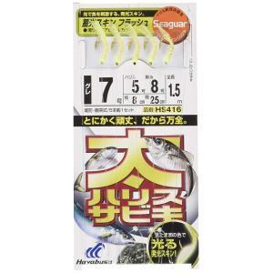 ハヤブサ(Hayabusa) 太ハリスサビキ 蓄光スキン フラッシュ 6-5 HS416-6-5