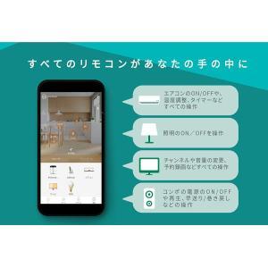 LinkJapan eRemote mini IoTリモコン 家でも外からでもいつでもスマホで自宅の...