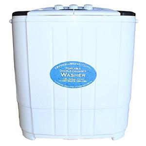 二層式洗濯機 ミニ (洗濯3.6kg) MWM362|mikannnnnn