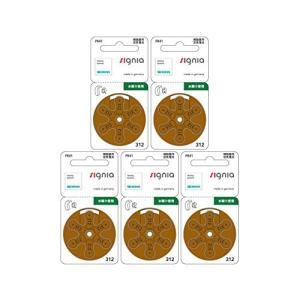 シグニア 補聴器用空気電池 PR41(312) 茶色 5パックセット デジミミ3などに|mikannnnnn
