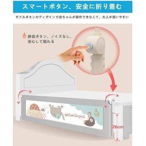 Goodraio ベッドフェンス ベッドガード 高さ75cm お子様のベッドからの転倒を防ぐ 折り畳み式 150cm 組み立ても簡単 日本語|mikannnnnn