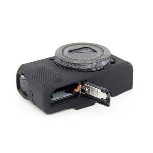kinokoo Canon G7X 2 デジタルカメラ専用 シリコンカバー カメラケース カメラカバー 標識クロス付き (BK)|mikannnnnn
