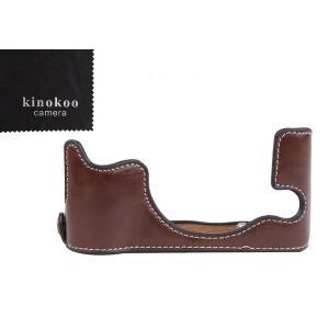 kinokoo FUJIFILM フジフイルム X30 専用 PUレザー カメラボディケースバッテリーの交換でき 標識クロス付き(コーヒー)|mikannnnnn