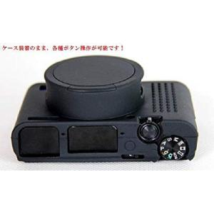 SONY DSC RX100M6 Cyber-shot シリコン カバー ケース カメラケース クリ...