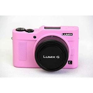 Lumix パナソニック PEN GF9 パナソニックGF9 カメラカバー シリコンケース シリコンカバー カメラケース 撮影ケース ライナ|mikannnnnn