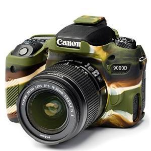 DISCOVERED イージーカバー Canon EOS 9000D用 カメラカバー カモフラージュ...