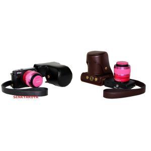 和湘堂 Nikon1 J3 Nikkor 10-100mm/ 30-110mmズームレンズ対応 一眼レフデジタルカメラ用 合成革ケース 2色|mikannnnnn