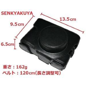 和湘堂 FUJIFILM X100S デジタルカメラ用 合成革ケース 2色「518-0002」 (ブラウン)|mikannnnnn