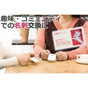 エーワン 名刺 マルチカード 両面クリアエッジ 厚口 フチまで印刷 100枚分 51677|mikannnnnn