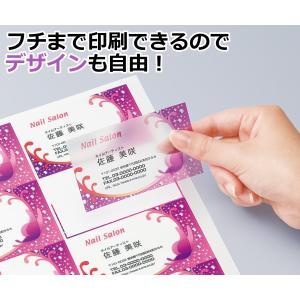 エーワン 名刺 マルチカード 透明ツヤ消し フチまで印刷 30枚分 51642|mikannnnnn