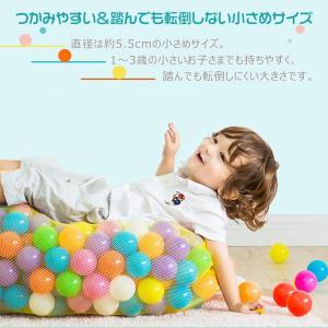 iKing カラーボール 海洋ボールのおもちゃ 7色/5色 直径5.5cm カラフル 多色 やわらかポリエチレン製 PE より厚み 弾力あり mikannnnnn