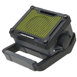 audio-technica BOOGIE BOX アクティブスピーカー グレー AT-SPB200...