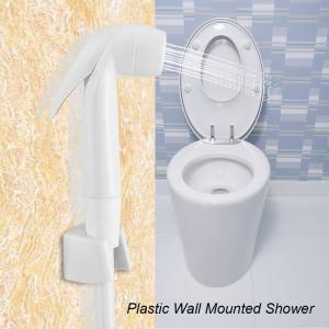 ハンディおしり洗浄器 ノズル 携帯ウォシュレット 簡易おしり洗浄器 シャワートイレ 水栓 蛇口 シャ...