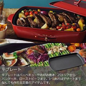 BRUNO ホットプレート グランデサイズ +セラミックコート仕切り鍋 + グランデ用グリルプレート...
