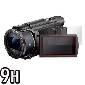 PET製フィルム 強化ガラス同等の硬度 高硬度9H素材採用 SONY デジタルビデオカメラ ハンディ...