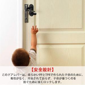 ベビーガード、HoryKu ドアロック 子供安全ロック ベビー ストッパー チャイルドロック ドア・...