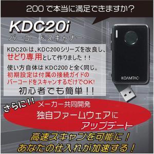 せどり特化 USB Bluetooth 搭載 ワイヤレス レーザー バーコードスキャナー KDC20...