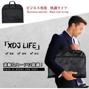 XDJ Life ガーメントバッグ メンズ レディース 両用 ハンガー2本付き?ビジネス 冠婚葬祭 ...