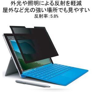 「PCフィルター専門工房」iPad pro 12.9インチ 2018/2020モデル対応 (横向タイ...