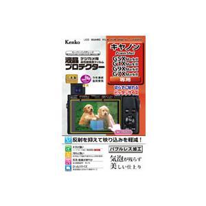 【メール便対応可】 KenkoTokina[ケンコートキナー] KLP-CPSG5XMK2