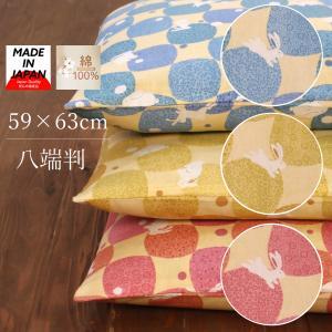 座布団カバー 八端判 59×63 和柄 うさぎ柄 綿100% 日本製 5枚以上で送料半額 10枚以上...