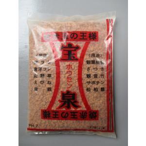 焼赤玉土 宝泉(ホウセン) 10リットル