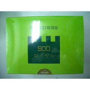 丹羽SODロイヤルマイルドタイプ3g×120包