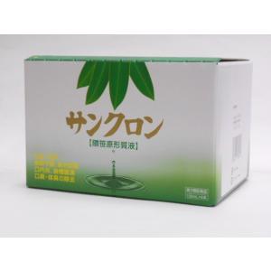 【第3類医薬品】サンクロン120ml×6本入×4個送料無料+