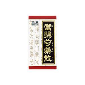 【第2類医薬品】クラシエ当帰芍薬散錠180錠×3個送料無料