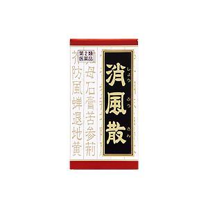 【第2類医薬品】消風散料エキス錠クラシエ180錠×3個送料込