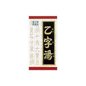 【第2類医薬品】乙字湯エキス錠クラシエ180錠×3個送料無料
