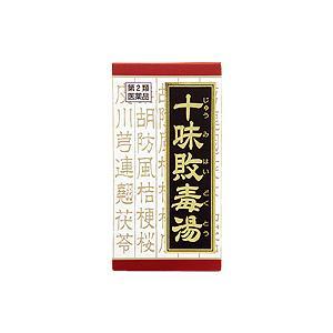 【第2類医薬品】十味敗毒湯エキス錠クラシエ180錠×3個送料込