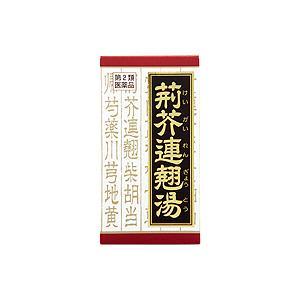 【第2類医薬品】荊芥連翹湯エキス錠Fクラシエ180錠×3個送料無料