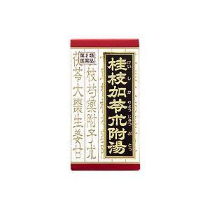 【第2類医薬品】桂枝加苓朮附湯エキス錠クラシエ180錠×3個送料無料