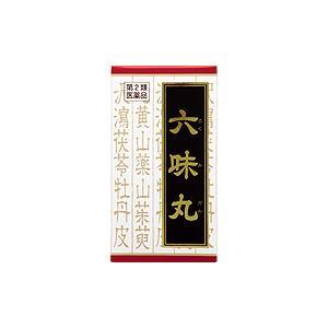 【第2類医薬品】六味丸料エキス錠クラシエ180錠×3個送料込