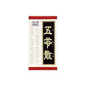 【第2類医薬品】クラシエ五苓散錠180錠×3個送料込