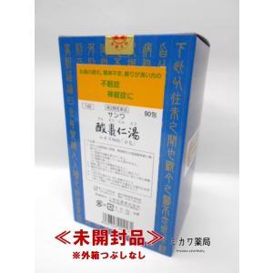 【第2類医薬品】サンワ酸棗仁湯エキス細粒「分包」三和生薬90包送料無料