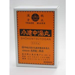 【第2類医薬品】杉原達二商店 小建中湯丸500g送料無料