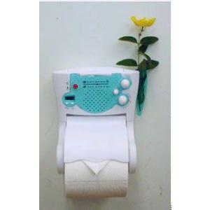 トイレ用ペパーホルダー・ラジオ 緊急サイレン付き|mikawatk