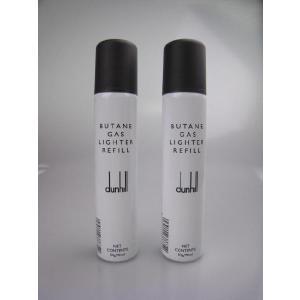 ダンヒル ライター 専用ガスボンベ 50g/90ml  2本セット  |mikawatk