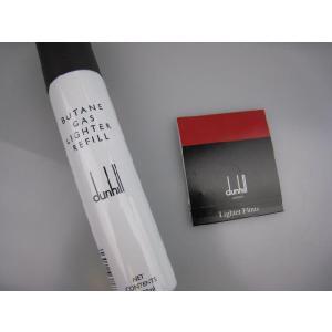 ダンヒル ライター 専用ガスボンベ+フリント(赤) セット|mikawatk